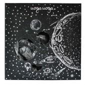 https://uogauoga.lt/images/galleries/products/1614348694_1000x1000-kosmoso-juoda-dezute.jpg